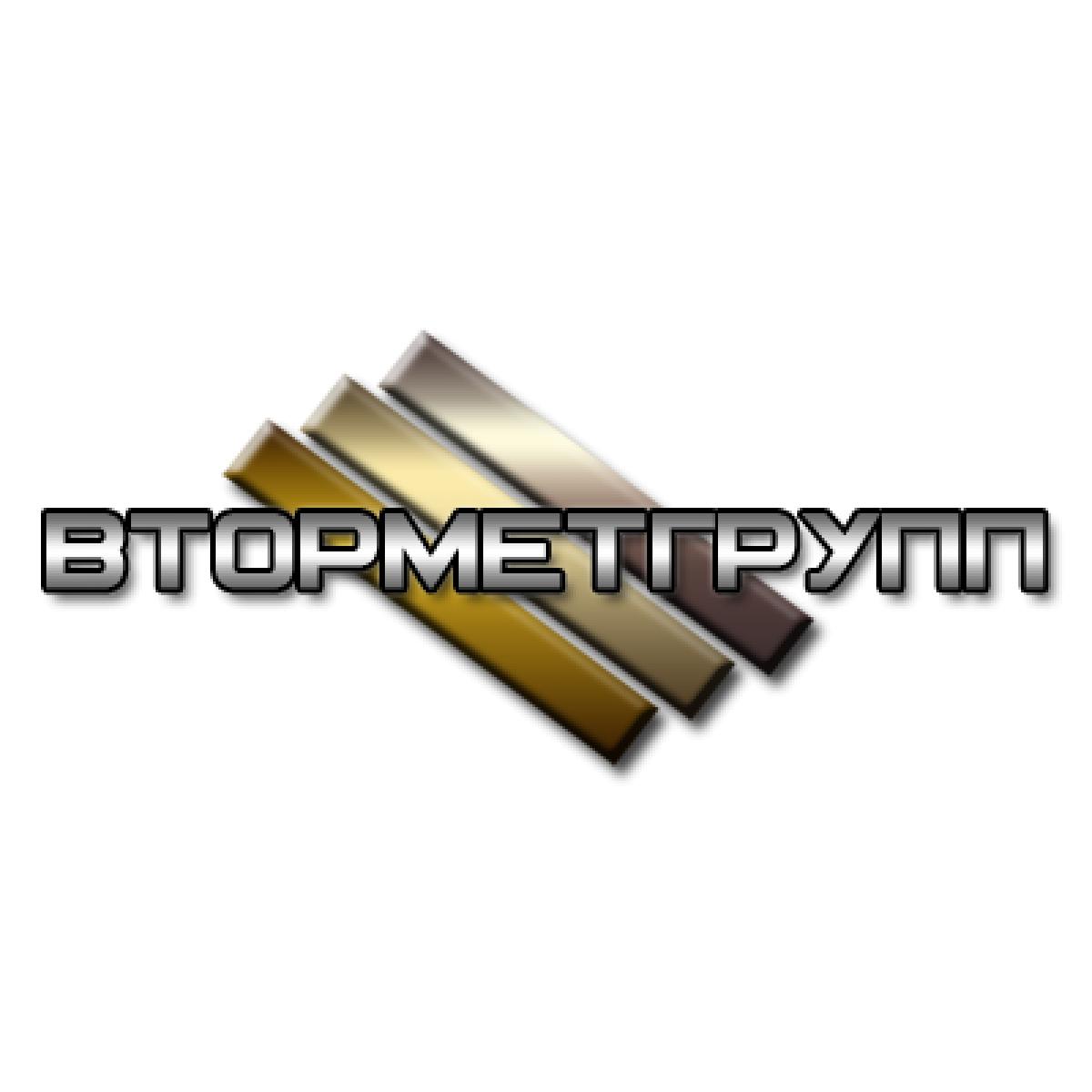 Продам лом алюминия в Сосновка сдать лом черного металла в Щёлково